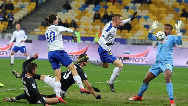 Динамо - Заря онлайн трансляция 11.05.2019 - смотреть матч УПЛ