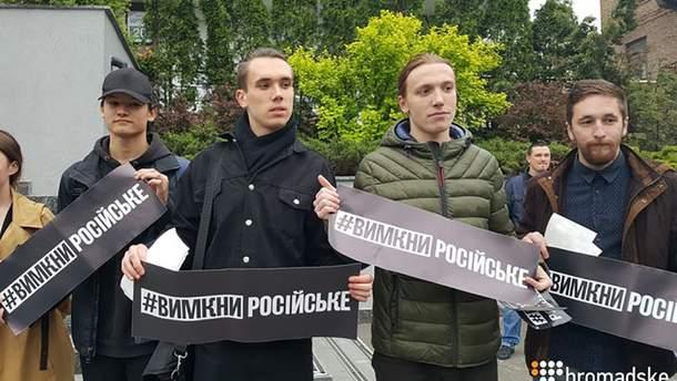 """Акція протесту під телеканалом """"Інтер"""" 9 травня"""