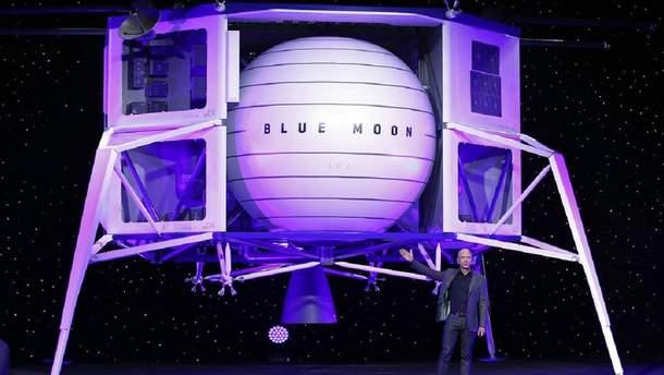 Blue Moon от Blue Origin