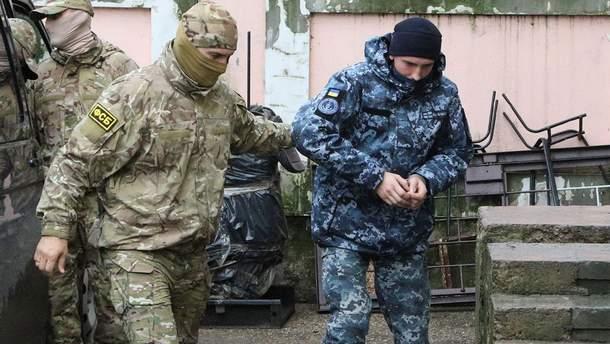 Слухання Міжнародного суду по справі полонених РФ моряків: Зеркель розповіла подробиці