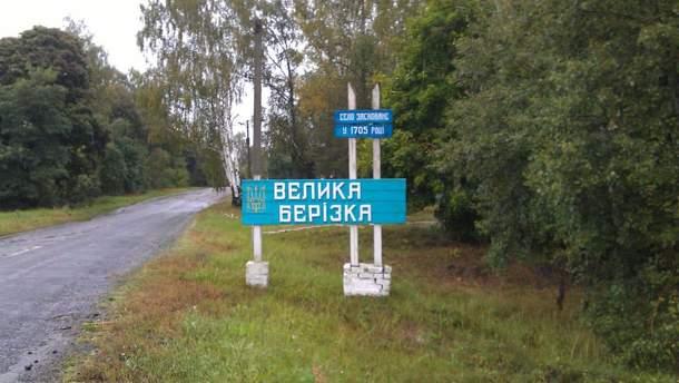 """""""Укрлендфармінг"""" Бахматюка виділив 250 тисяч грн на покращення інфраструктури у  п'яти областях"""