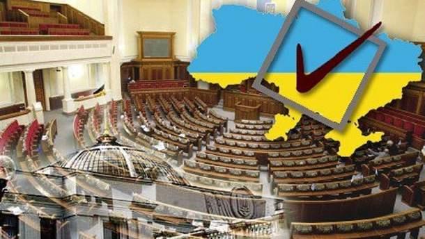 Верховная Рада может отменить выборы по одномандатным округам