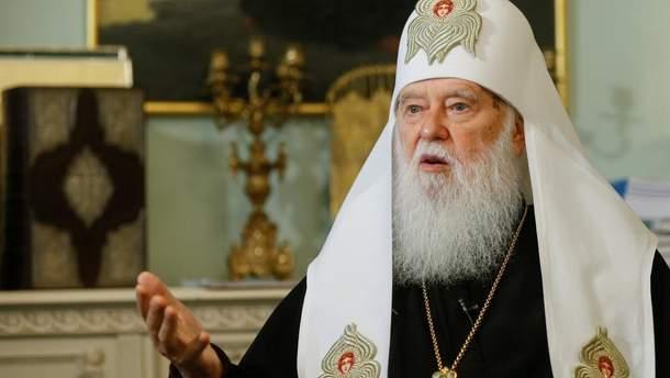 Філарет запросив Епіфанія вшанувати пам'ять священномученика Макарія у Володимирському соборі
