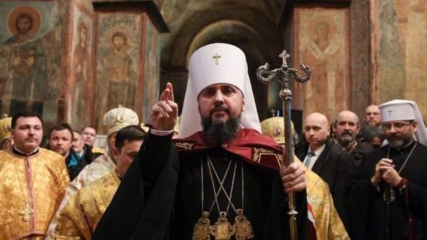 Епіфаній попередив про небезпеку у бажанні відновити УПЦ КП