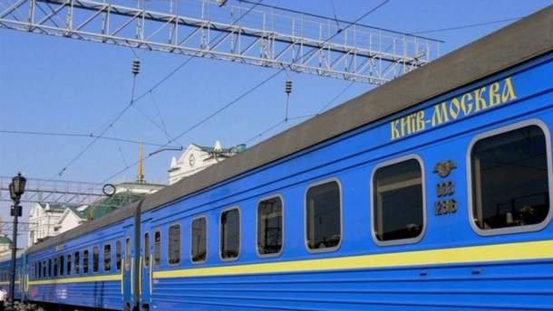 Омелян сделал неожиданное заявление о закрытии железнодорожного сообщения с РФ