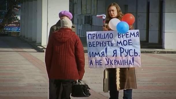Так званий референдум 2014 року у Криму