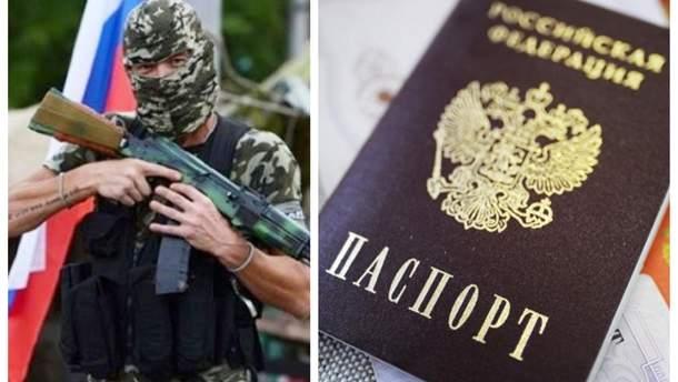 Командування наказало бойовикам обов'язково отримати паспорти Росії