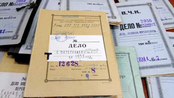 В целом  Служба рассекретила 350 материалов о УНР