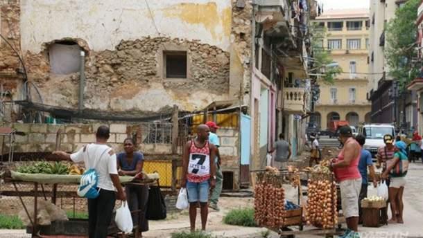 На Кубі вводять обмеження на продукти