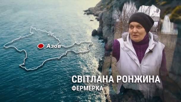 История о фермерше из Крыма