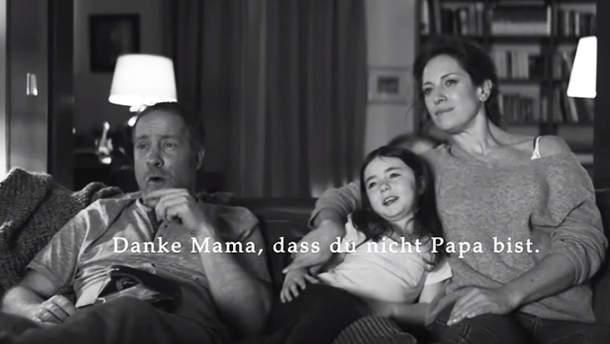 """У відео до Дня матері вказано: """"Дякую тобі, мамо, що ти – не тато"""""""