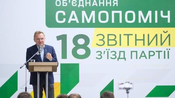 Самопомич сформирует открытые списки на парламентских выборах