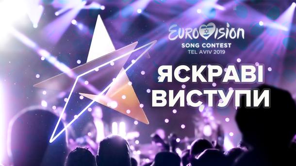 Євробачення 2019 перший півфінал - відео виступів та фото учасників 14.05.2019