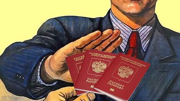 Російські паспорти  для жителів Донбасу будуть дійсні тільки в одній області