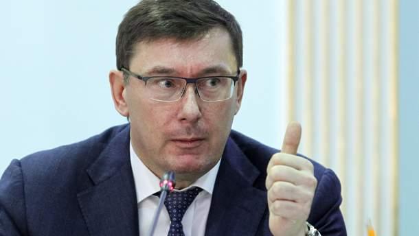 Генеральний прокурор Юрій Луценко прийняв рішення щодо виборів до Верховної Ради