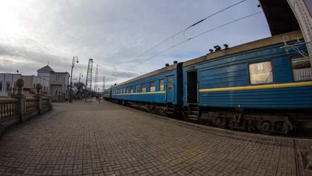 Поїзди не курсуватимуть через місто до 15 червня