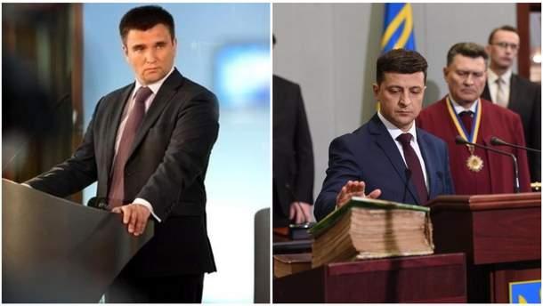 Новости Украины 13 мая 2019 — новости Украины и мира