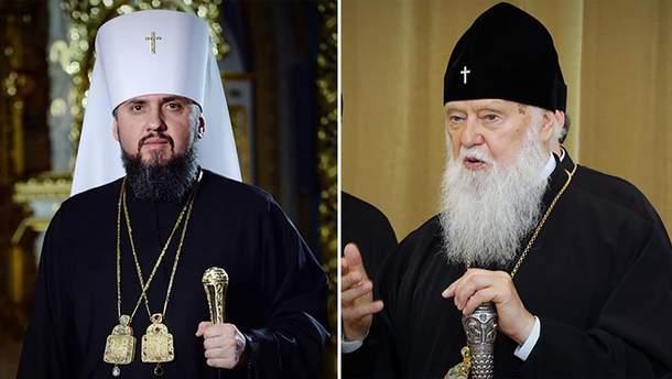 В поддержку Епифания выступили две епархии ПЦУ