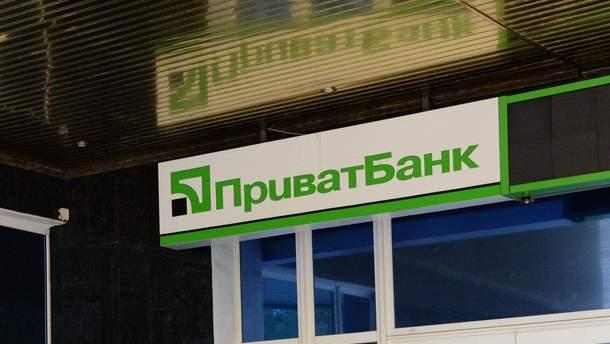 """Судебные дела вокруг национализации """"Приватбанка"""" продолжаются"""