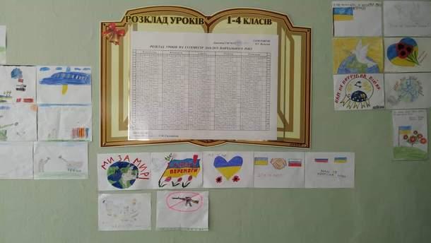 У школі Києва розгорівся скандал через малюнки про дружбу України та Росії