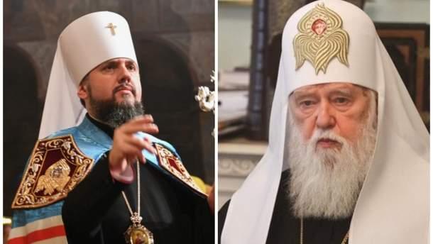 Епіфаній не приїхав на спільну службу з Філаретом у Володимирський собор