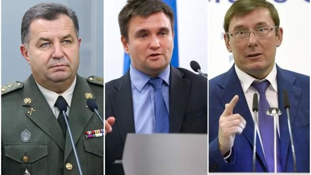 Полторак, Клімкін і Луценко, найімовірніше, підуть у відставку при Зеленському