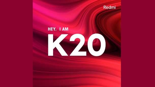 Перший флагманський смартфон Redmi отримав назву К20