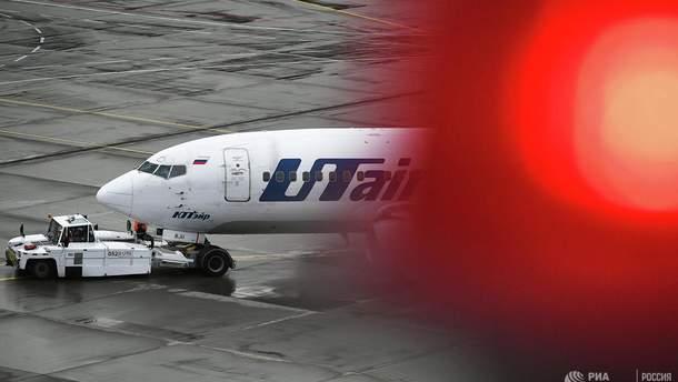 Пасажирський літак екстрено сів в аеропорту Москви