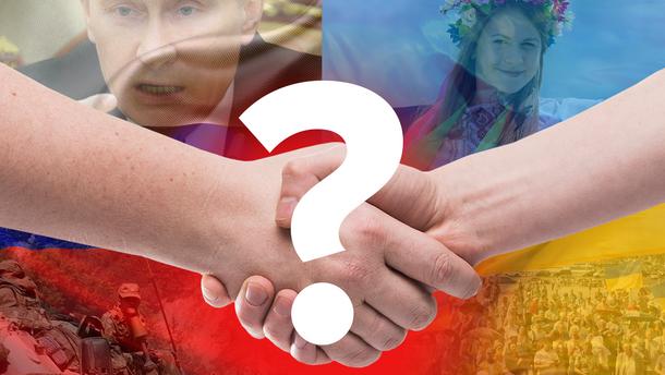 Як протистояти російській пропаганді