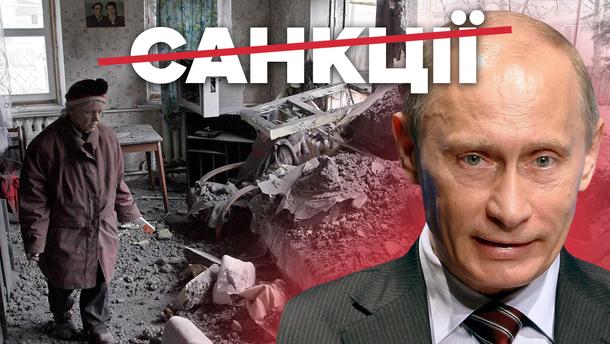 Україна готова розірвати мінські угоди?