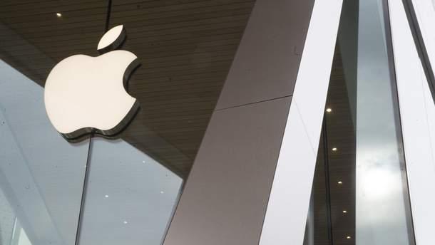Користувачам iPhone дозволити судитись із Apple