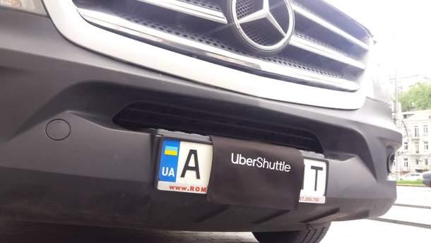 Uber Shuttle Київ - що це, маршрути і як працює сервіс Uber Shuttle