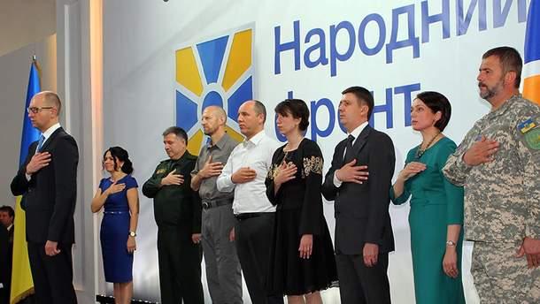 """""""Народного фронта"""" не будет на парламентских выборах 2019"""