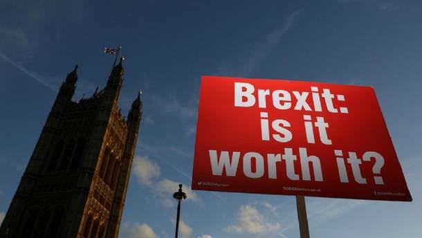 Брексит: это стоит?