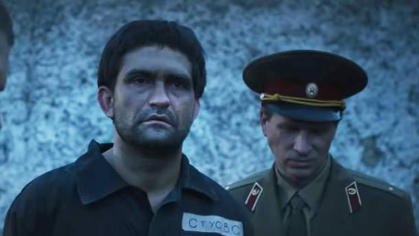 """Фільм про Стуса """"Заборонений"""" вийде на екрани 5 вересня"""