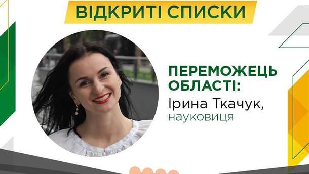"""Буковина первой выбрала своих представителей в избирательный список """"Самопомочи"""""""