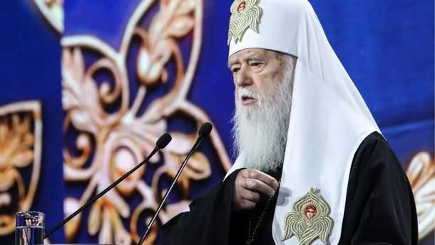 Філарет переконує, що Томос в Православної церкви України не заберуть