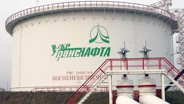 """""""Укртранснафта"""" вимагає компенсації від Росії за брудну нафту"""