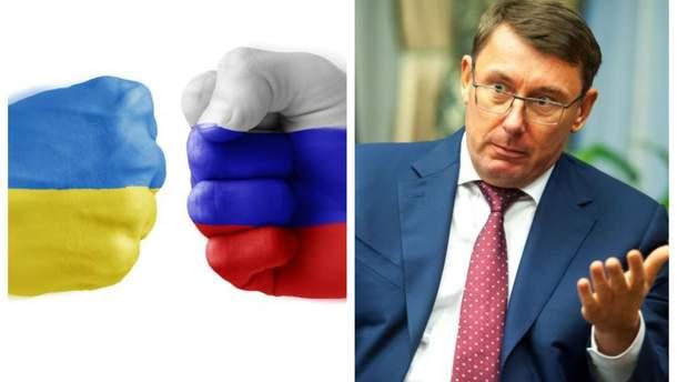 Новини України 15 травня 2019 - новини України і світу