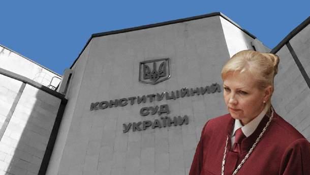 Нова глава КСУ Наталя Шаптала