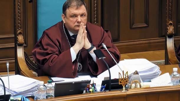 Увольнение Шевчука - главу Конституционного суда: причины