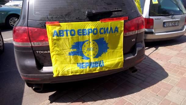 """Протест """"евробляхеров"""""""