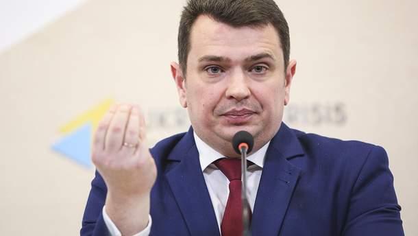 Ситник відкинув звинувачення Луценка у втручанні у вибори президента США 2016