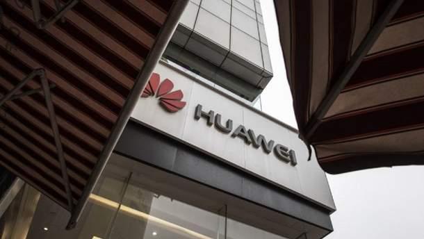 """У компанії Huawei назвали указ Трампа """"неприйнятним"""""""