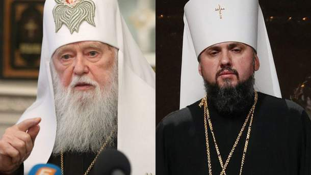Патріарх Філарет (ліворуч) та митрополит Епіфаній (праворуч)