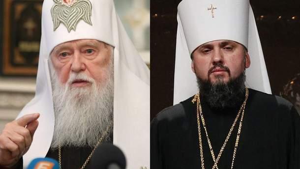 Патриарх Филарет (слева) и митрополит Епифаний (справа)
