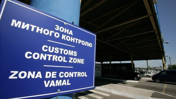 Латвійський інвестор звернувся до посла Латвії через незаконні дії митниці, СБУ та ГПУ