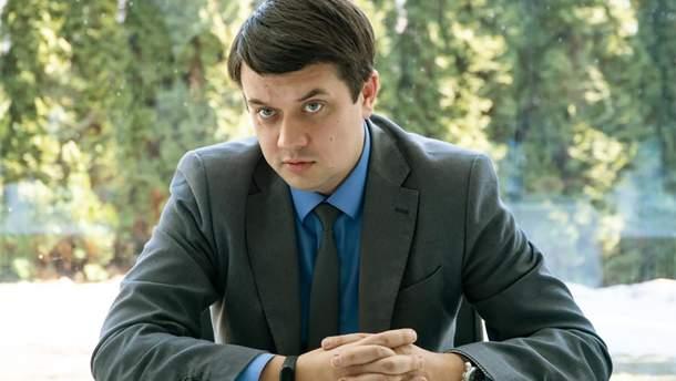 Разумков раскритиковал решение Рады назначить инаугурацию Зеленского на 20 мая