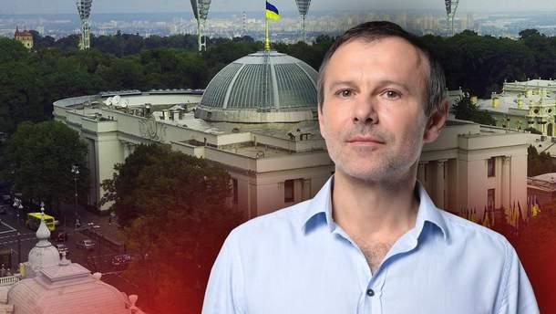 Святослав Вакарчук партія Голос - програма партії Вакарчука
