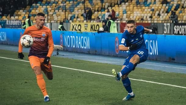 Динамо - Мариуполь: видео голов и счет УПЛ - 18 мая 2019